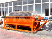 magnetic separator machine