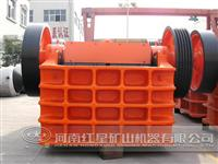 aggregate jaw crusher