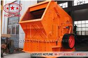 china impact crusher