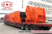 rock impact crusher