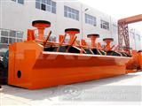 ore flotation equipment