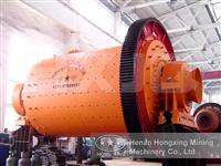 ball mill machine