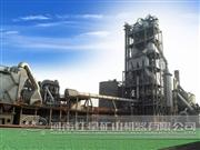 cement making plant