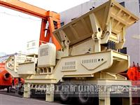mobile crusher?plant
