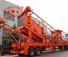 mobile stone crusher machine
