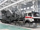 portable aggregate crusher
