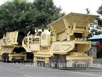 tyre mobile crusher