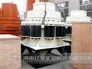 hydro cone crusher