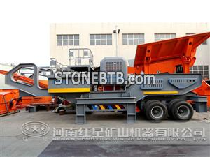 granite crusher