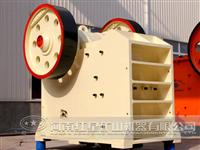 jaw crusher china