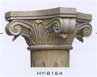 No.C027, Column Head HY-B164