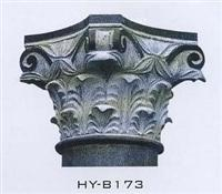 No.C034, Column Head HY-B173