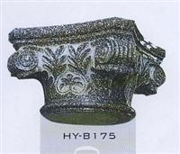 No.C036, Column Head HY-B175