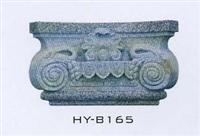 No.C028, Column Head HY-B165