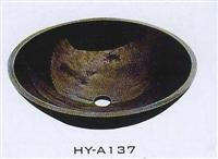 No.FU041, Wash Basin, HY-A137