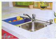 No.FU002, Bedplate in Kitchen, HY-A143