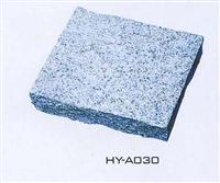 No. C091, Pavement HY-A030