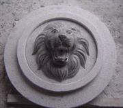 No.S049, Lion Head  - 1