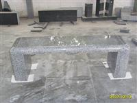No.FU033, Polished Bench in G603