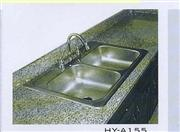 No.FU014, Bedplate in Kitchen, HY-A155