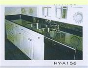 No.FU015, Bedplate in Kitchen, HY-A156