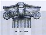 No.C030, Column Head HY-B169
