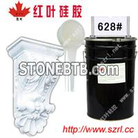 RTV Moulding silicon rubber