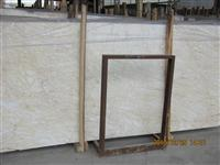 Golden Spider  marble slabs