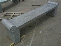 Shandong White Granite Bench