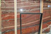 Red wood grain Onyx