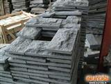 Grey Granite Mushroomed Wall Stone