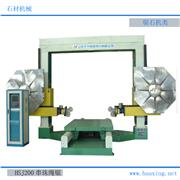 HSJ200 CNC WIRE SAW MACHINE