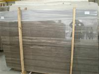 Light Wood Grain marble slabs