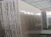 sell various kinds of granite products