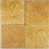 Yellow Travertine Tumbled tiles