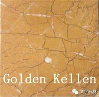 Golden Kellen,Marble , Marble Tile , Marble Slab China,Yellow Marble