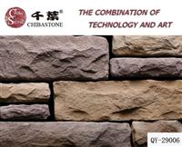 Cultured Stone/Villa Stone, Suitable for Residential and Commercial Projects