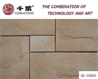 Cultured Stone with 2 to 3.5cm Length, Suitable for Exterior Walls