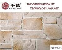 Artificial Stone with Length Ranging from 10 to 50cm, Easy to Install