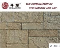 Artificial Stone with 2 to 3.5cm Length, Suitable for Exterior Walls