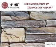 Artificial Stones, Ideal for Indoor and Outdoor Antique Architectural Style