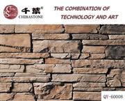 Artificial Stones, Natural Combination of Strip Thickness Creates Fresh, with 15 to 51cm Length