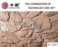 10 to 43cm Artificial Culture/Country Stone with Different Kinds of Styles