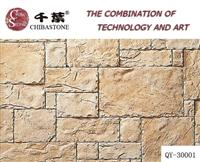 Artificial Stone with Palette Choices Range from Golden Sand to Slate