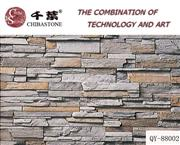 Artificial Stones, Ideal for Many Kinds of Building Interior and Exterior Designs