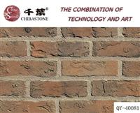 Artificial Brick, Enhances Multitude of Building Designs, with 1.0 to 1.8cm Height