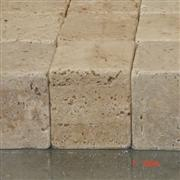 Tumbled Classic Travertine Brick
