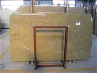 Poly Yellow Marble, Yellow Marble, Marble Slabs, Marble Titles