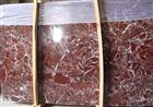 Rosso Levanto Marble, Purple Marble, Marble Slabs, Marble Titles