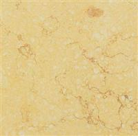 Sunny Beige Marble, Yellow Marble, Marble Slabs, Marble Titles